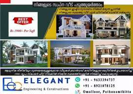 Construction and Contracting