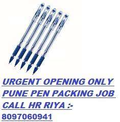 URGENT OPENING FOR  PEN PACKING ONLY PUNE LOCATION JOBS