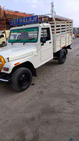 Mahindhra maxx pickup (place in Salem)