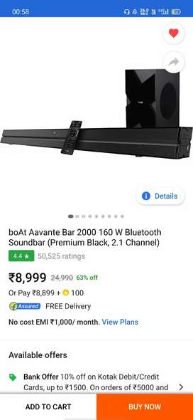 Boat avante 2000 New