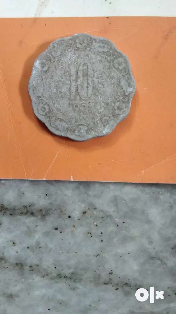 Old 10 paise coin