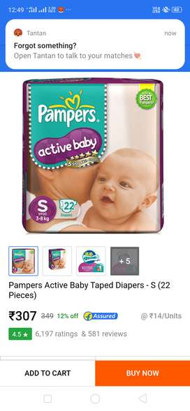 PAMPERS DIAPERS SMALL SIZE 22 COUNT