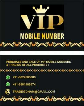 VIP MOBILE NUMBER DEALER