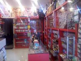 Beauty parlour witb fancy shop