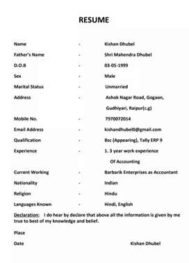 Mujhe job chahiye tally ERP9 and field work- collection