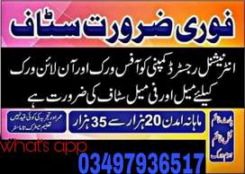 Opportunity for lahore students male/female