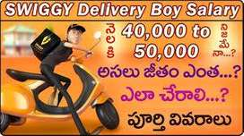 wanted delivery boys in swiggy
