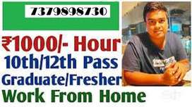 From young to pass your time by earning from home based part time job