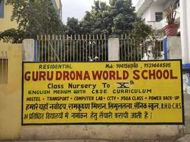School Teacher at Akharaghat, Muzaffarpur