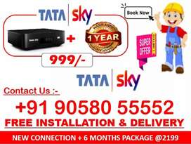 Tata sky HD 6 Month Free Pack TATASKY Airtel DishTV New DTH Book Now!!