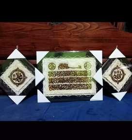 Pengrajin Kaligrafi Kulit Kambing Sukoharjo utk PURWAKARTA