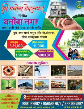 fully developed plots for sale at sanaswadi,off nagar road