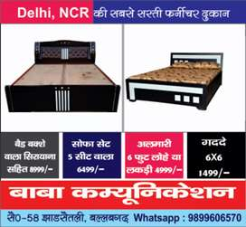 Bed hi bed manufacturers