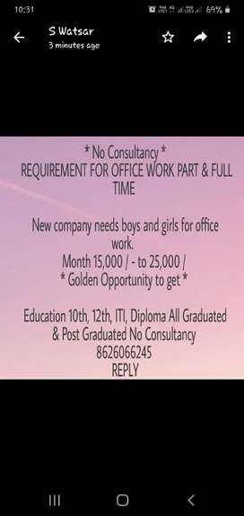 Urgent requirement for Official job ( girls & boys)