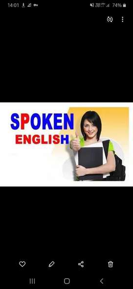 Required Female Spoken English Trainers to work at Chikmagalur