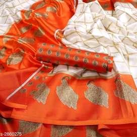 Are silk saree