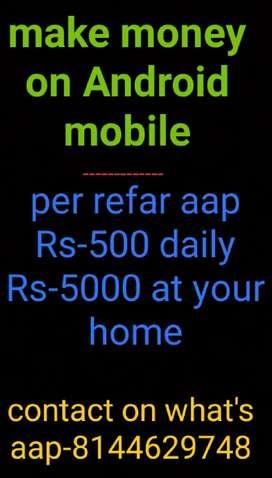 Adhar,pan and bank passbook need