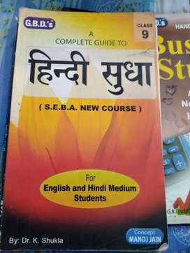 Hindi suddha guide book class 9