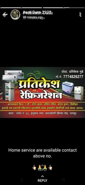 All type of electronics applainces repairing and maintenance