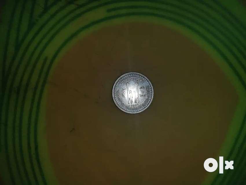 Antique coin Bangladeshi 1 taka