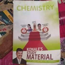 Chemistry kobale study material neet jee cet othe exam