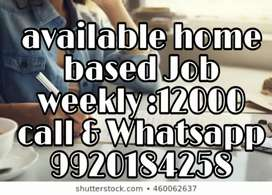 Seaport ur family just 1 call