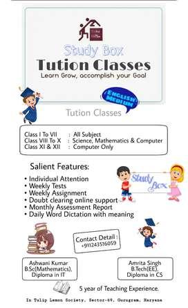 StudyBox Tution Classes