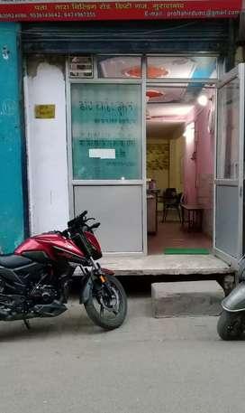 Deputy gunj on road shop/clinic