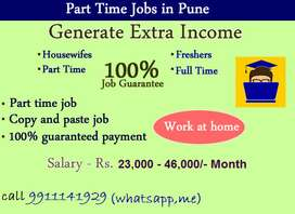 Start Earning By Online Work On pc