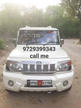 Car is available