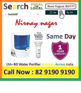 Nirnay nagar RO Water Purifier Water Filter dth 9L bed L - car    Clic