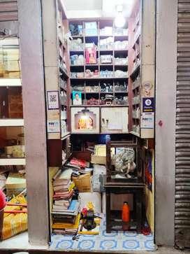 Shop located in 32 Ezra Street Building Ground Floor