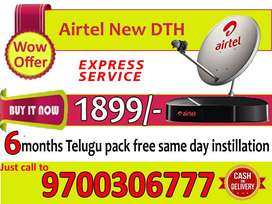 Wow offer on New Airtel Dish connection