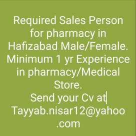 Sales person required for newly retail pharmacy in Hafizabad City