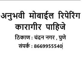 Mobile Repairing Technician Required with experience