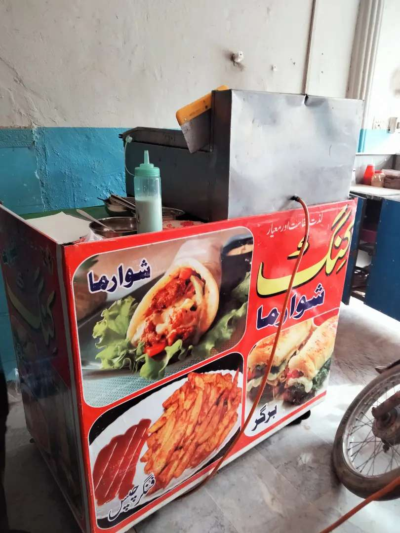 Burger and Showarma counter with Burner
