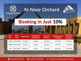 Al-Noor Orchard lahore 10 marla plot for sale on 4 years installments.