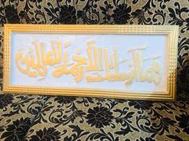 Hand sculpted calligraphy
