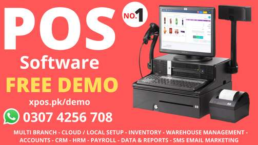 pos software - point of sale system - pakistan