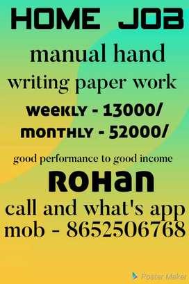 Samll & capital handwriting work