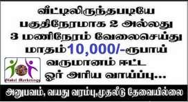 BPO Call centre need Freshers urgently salary Rs.10,000 Pm