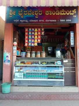 Byraveshwara condiments