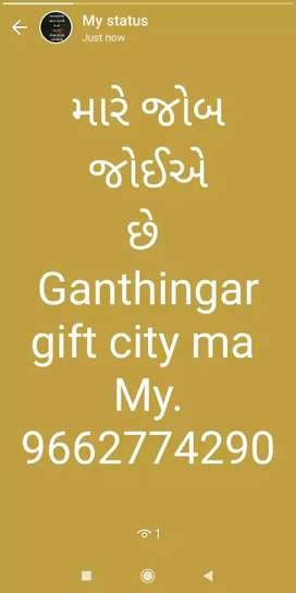 10 pass rahul thakor gift city