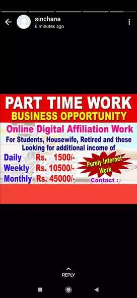 Online digital affiliation work