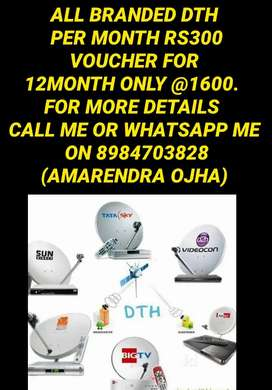MOBILE & DTH RECHARGE WTH EXCITING PRICE ONLY RS1250 & 1600 FOR 1 YEAR