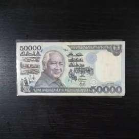 Uang Kuno Lama Suharto Indonesia