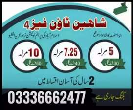 Shaheen Town Phase 4 Islamabad plots on installments for sale