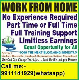 our company hiring data entry operator