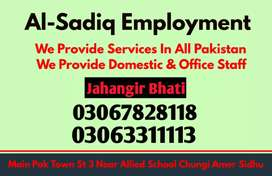 Saima employment company we provide all types of job in pakistan
