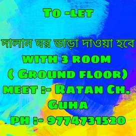 Ratan guha
